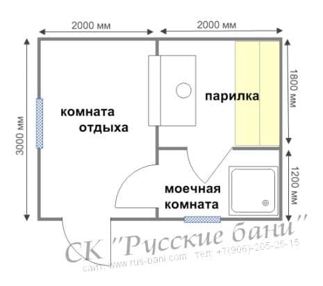 Проект баня 4 4