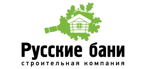 логотип компании русские бани